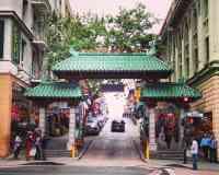 Porte de Chinatown (Chinatown Gate)