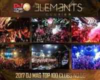 Elements (e-club)