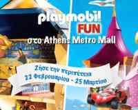 Athens Metro Mall