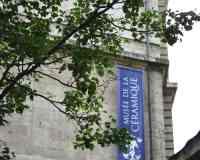 Musée de la Céramique - Réunion des Musées Métropolitains (RMM)