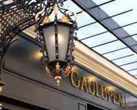 Gaulupeau Pâtissier-Traiteur