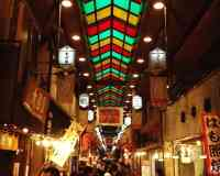 Nishiki Market (錦市場)