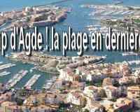 Location de vacances au Cap d'Agde