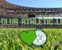 Raja Club Athletic Lovers