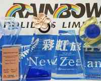 彩虹旅行社 Rainbow Holidays Limited