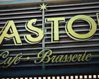 Gaston Brasserie
