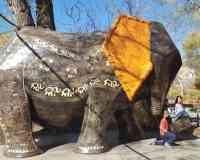 Hogle Zoo Main Entrance
